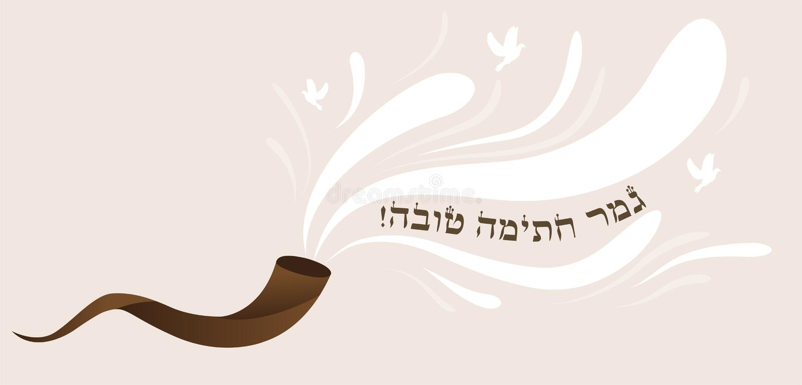 Happy signature finish in Hebrew- Jewish holiday vector illustration