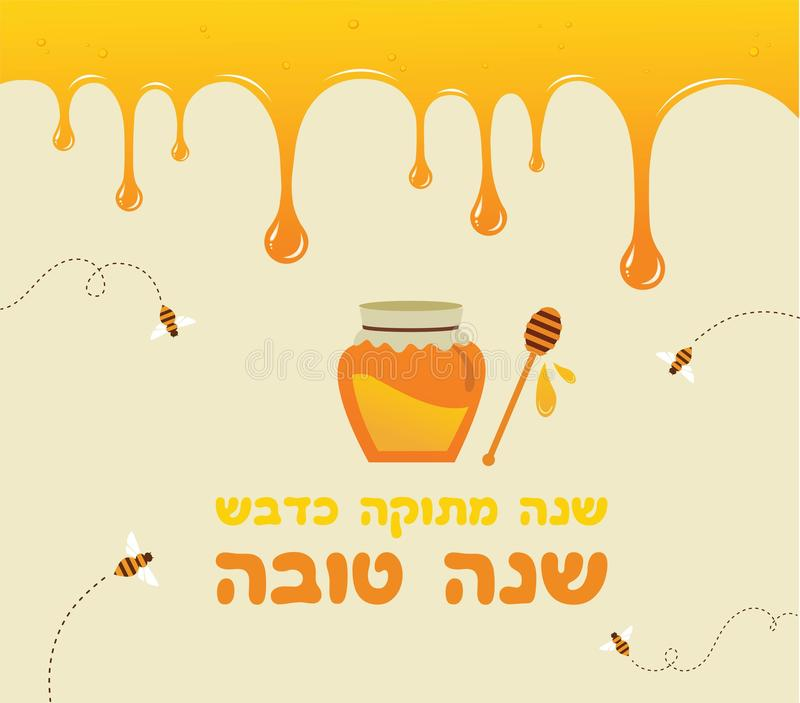 Happy and Sweet New Year in Hebrew. Rosh Hashana greeting card with leaking honey. Illustration vector illustration