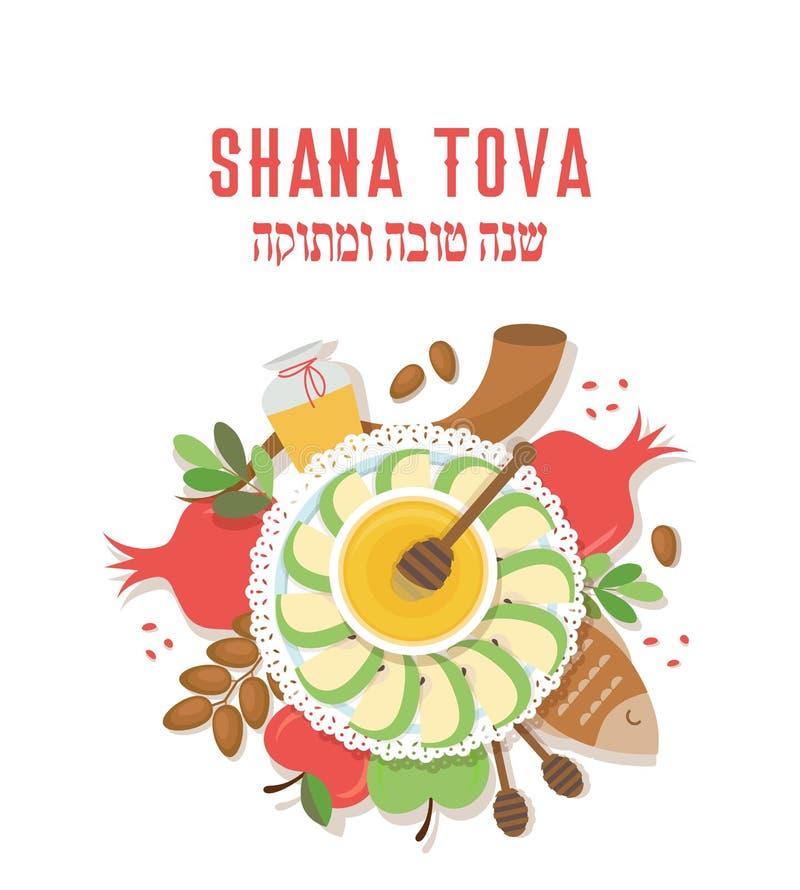 Happy and sweet new year in Hebrew, Shana tova. set of Jewish symbols of the Jenwish New year, traditional holiday. vector illustration