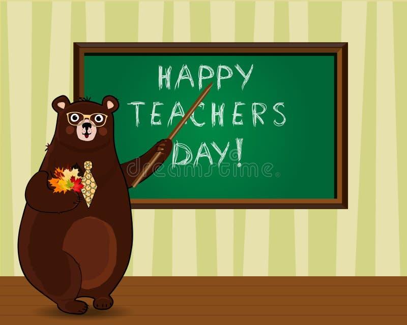 Happy teachers day greeting card illustration of cute cartoon bear teacher standing near blackboard. Happy teachers day greeting card illustration of cute vector illustration