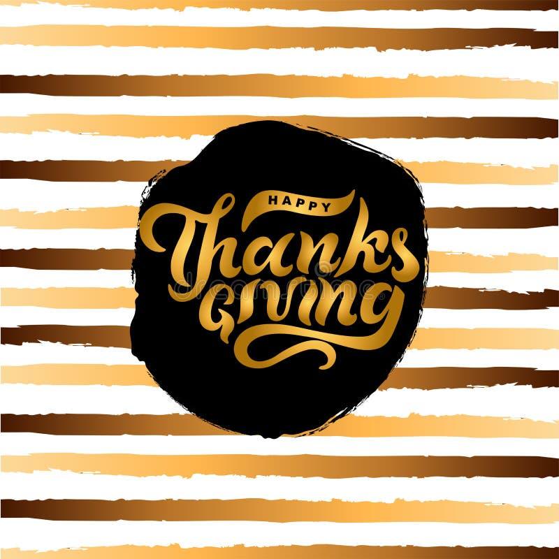 Happy Thanksgiving text royalty free illustration