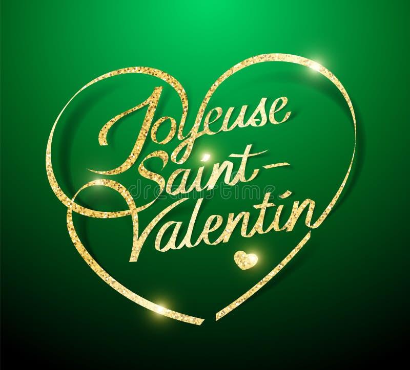 Happy Valentine's Day in French : Joyeuse Saint-Valentin. Vector illustration stock illustration