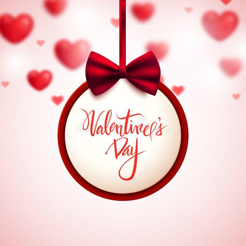 Happy Valentine`s day card, decorative banner, vector illustration stock illustration