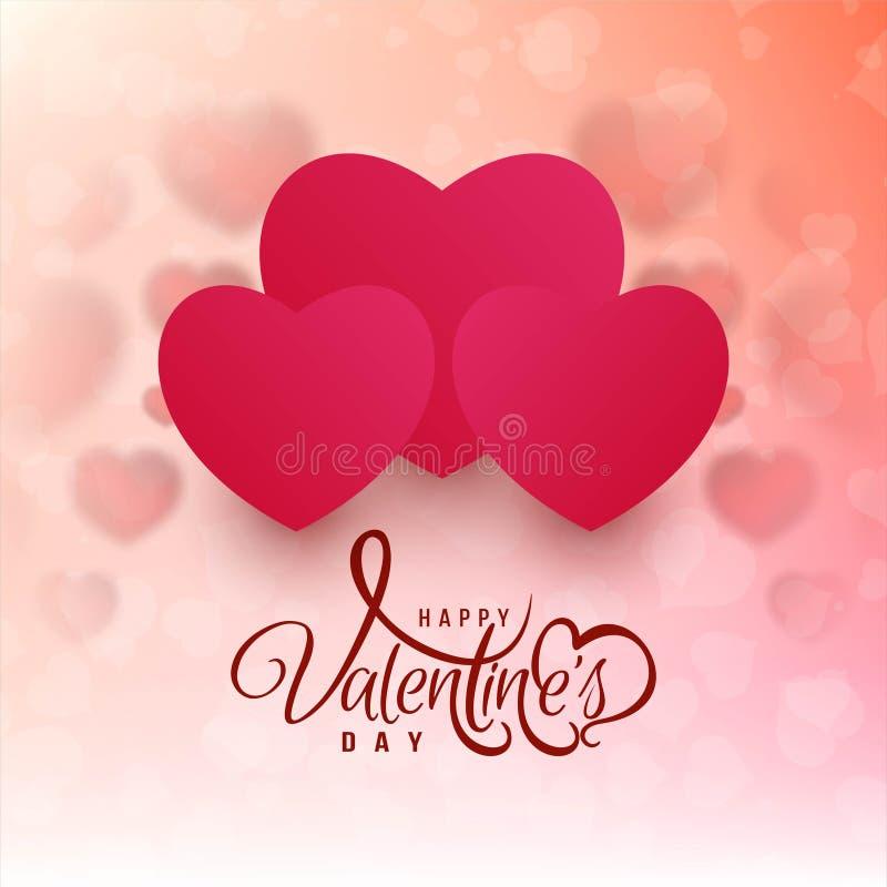 Happy Valentine`s day elegant background. Vector stock illustration