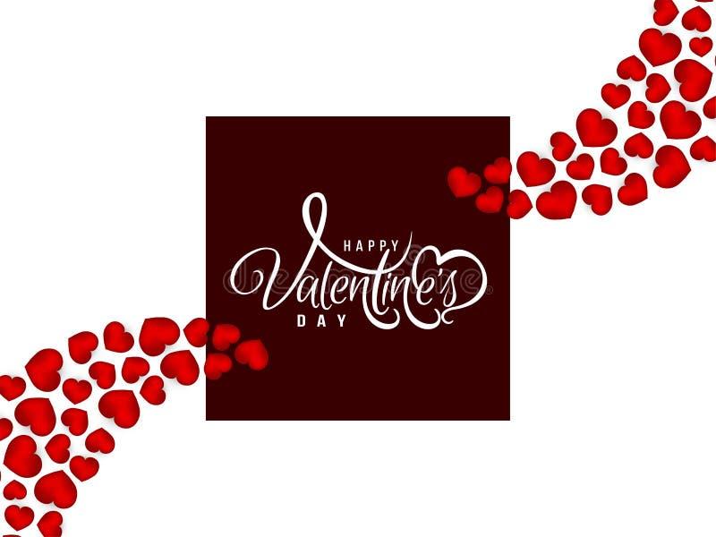 Happy Valentine`s day greeting background design. Vector vector illustration