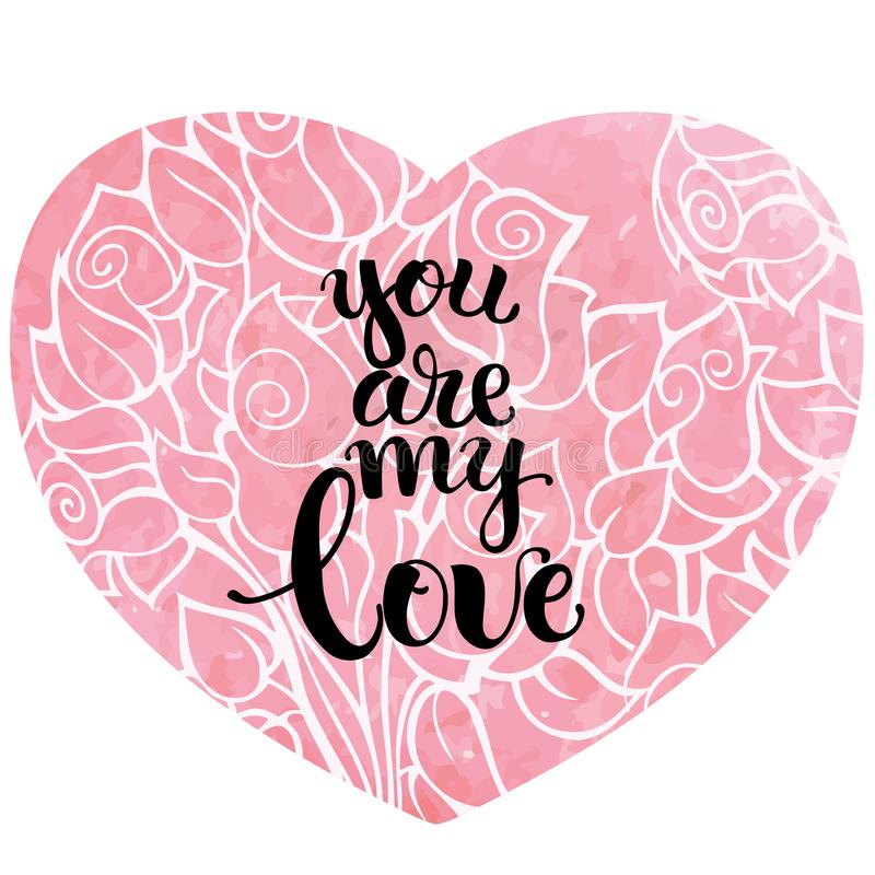 Happy valentine`s day Hand drawn calligraphy stock illustration
