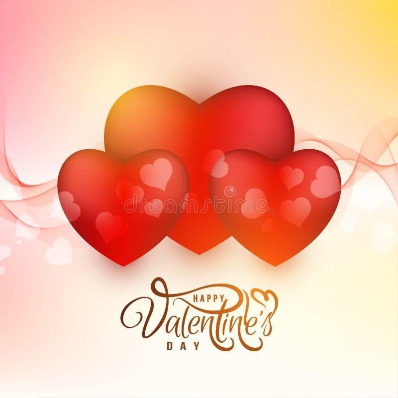 Happy Valentine`s day stylish love background. Vector vector illustration