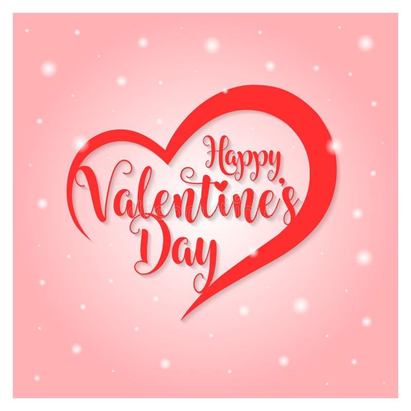 happy valentines day greeting card vector illustration royalty free illustration