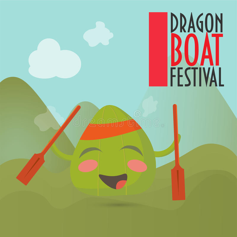 Happy zongzi character illustration for duanwu festival. Funny zongzi character illustration for duanwu festival. Dragon Boat Racing Festival or Double Fifth vector illustration
