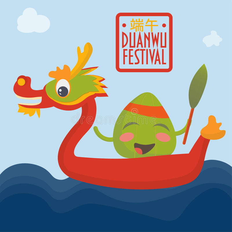 Happy zongzi character on a red dragon boat surfing on waves illustration for duanwu festival. Text in Chinese Dragon boat festival stock illustration