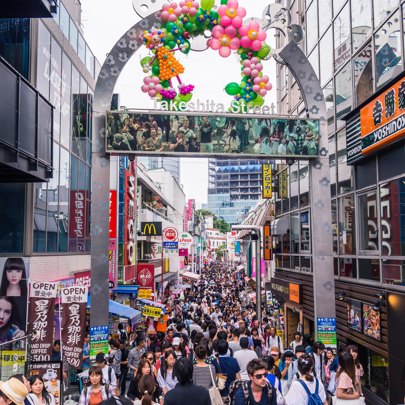 Harajuku Crowds in Tokyo Japan. Thousands of shoppers and tourists cram into the hippest street in Harajuku Japan stock photos