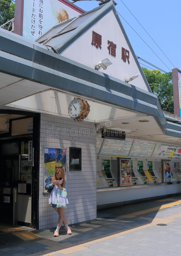 Harajuku dworzec Tokio Japonia zdjęcie royalty free