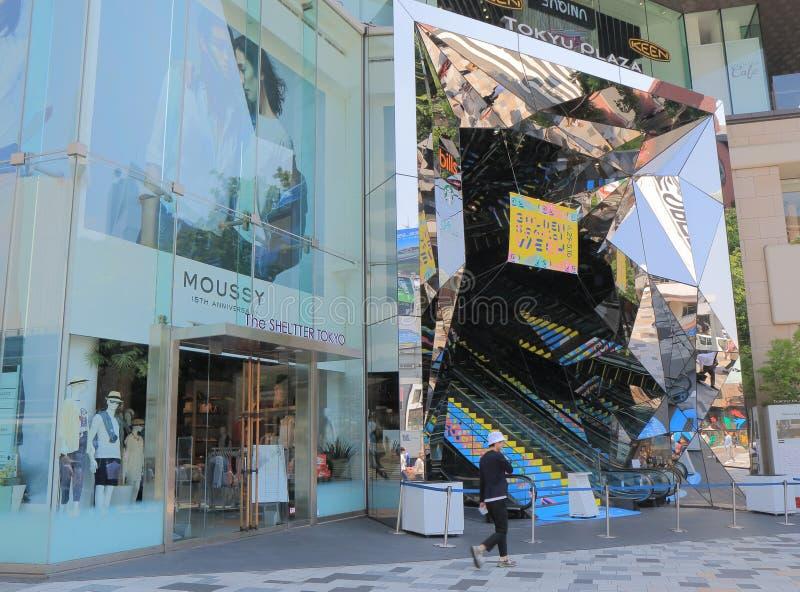 Harajuku het winkelen Tokyo Japan stock foto