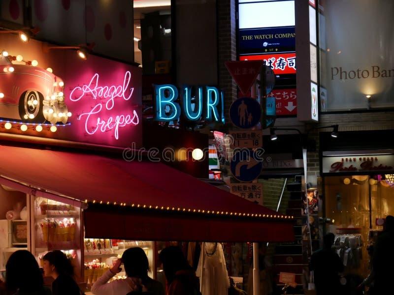 Harajuku omfloerst stock afbeelding