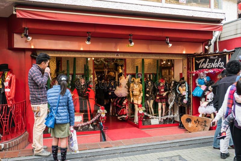 Harajuku - Takeshita gata, Tokyo, Japan royaltyfri bild