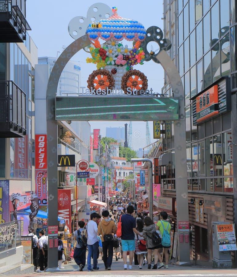Harajuku Tokyo Giappone fotografie stock libere da diritti