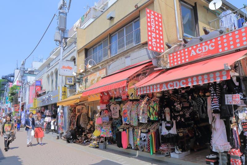 Harajuku Tokyo Japão imagens de stock royalty free