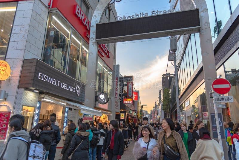 Harajuku, Tokyo, Japan - 21 December 2018: De mening van de Harajukustraat royalty-vrije stock foto's