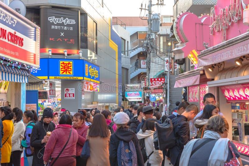 Harajuku Tokyo, Japan - 21 December 2018: Harajuku gatasikt arkivfoton
