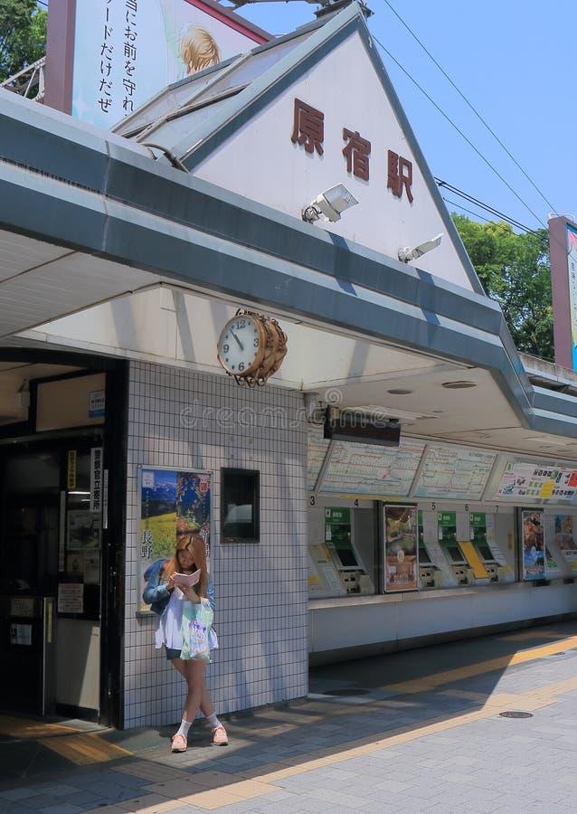 Harajuku train station Tokyo Japan royalty free stock photo