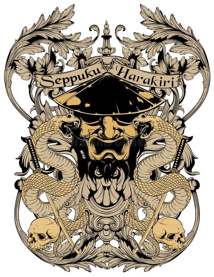 Harakiri Seppuku бесплатная иллюстрация