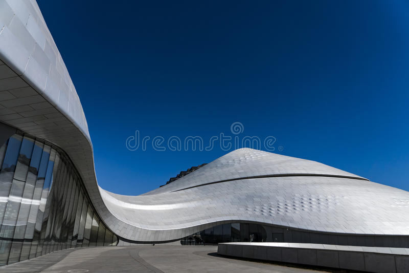 Harbin culture center royalty free stock images