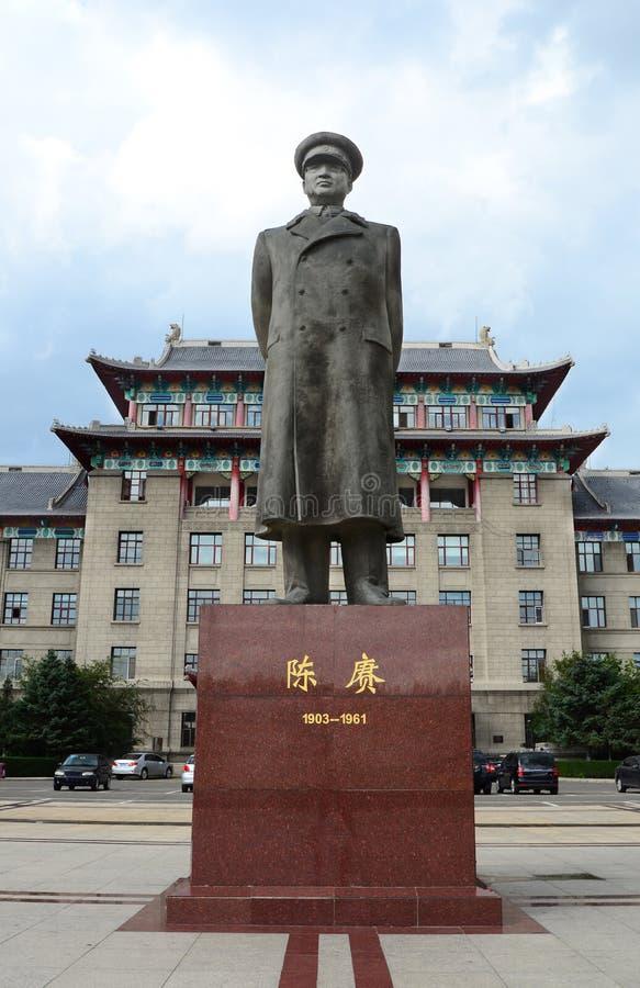 Download Harbin Engineering University Stock Photo - Image: 26487518