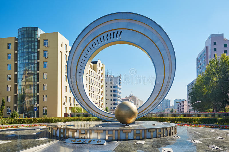 Harbin Institute of Technology. The photo was taken in Harbin Institute of Technology Harbin city Heilongjiang province, China stock photo