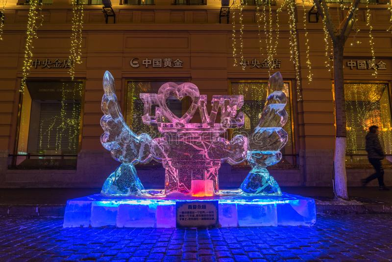 Harbin Snow and Ice Festival stock photography