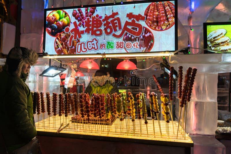 Harbin Street food stock image