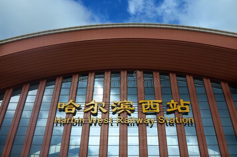 Download Harbin West Railway Station Stock Photos - Image: 26621643