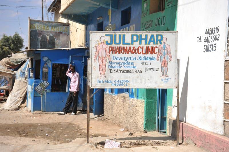 Hargeisa is een stad in Somalië stock afbeelding