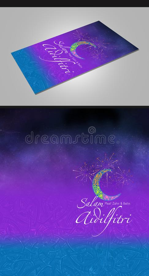 Hari Raya Money Pocket Enveloped photo stock
