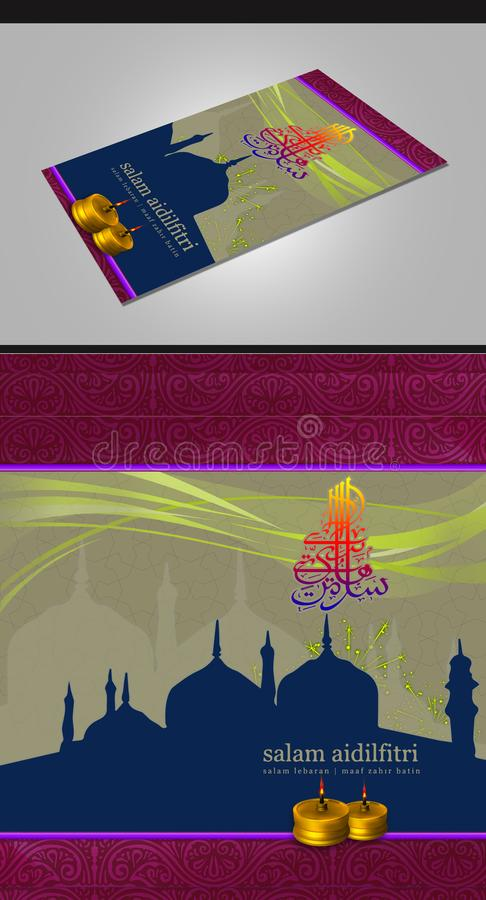 Hari Raya Pocket Money Enveloped illustration libre de droits