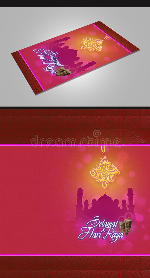 Hari Raya Pocket Money Enveloped illustration stock