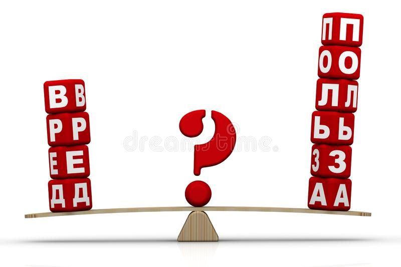 Harm or benefit. Comparison. The Russian words HARM or BENEFIT, made from red cubes with letters, are weighed in the balance with red question mark. The scales royalty free illustration