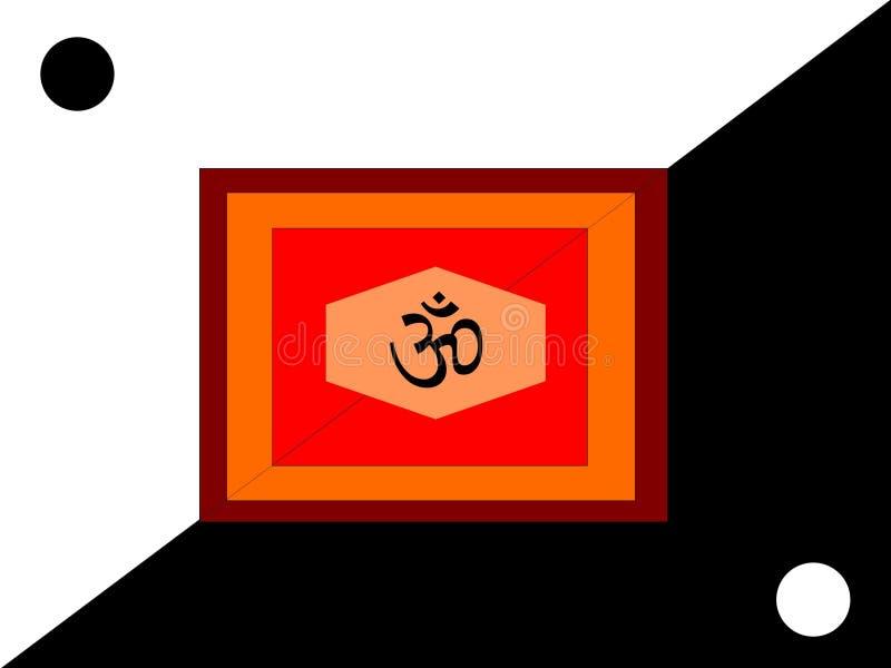 Harmonie yin-Yang stock illustratie