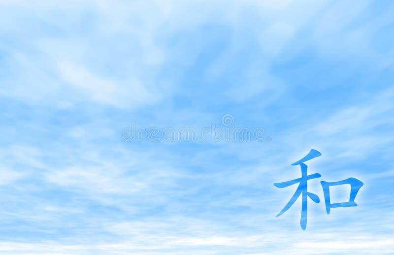 Download Harmony - Chinese Calligraphy Stock Image - Image: 8665691