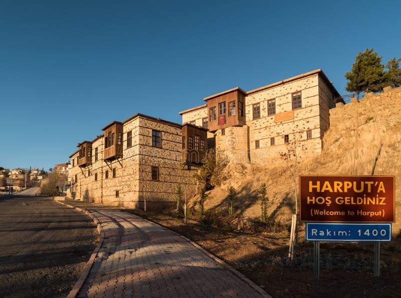 Harput - Elazig - Турция стоковая фотография