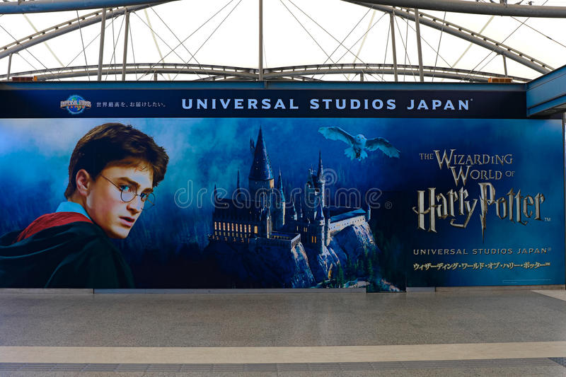 The Harry Potter Sign was introduced on the JR Universal Citywalk Station. Osaka, Japan - FEB 15 : The Harry Potter Sign was introduced on the JR Universal stock photography