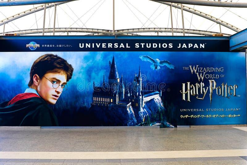 Harry Potter Sign werd geïntroduceerd royalty-vrije stock foto's