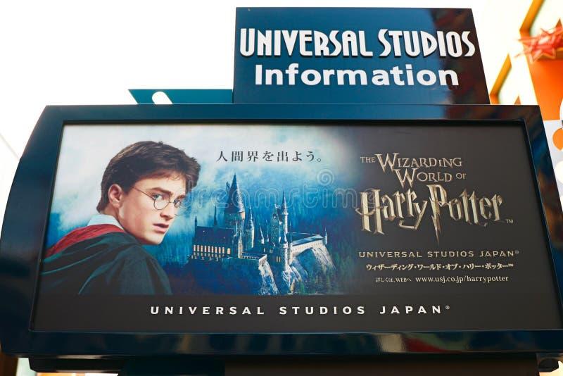 Harry Potter Sign werd geïntroduceerd royalty-vrije stock foto