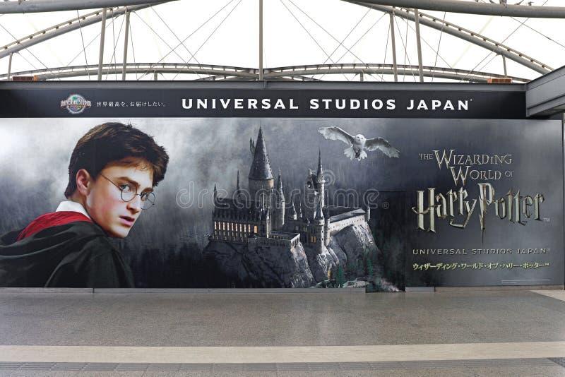 Harry Potter Sign werd geïntroduceerd op de Universele Citywalk Post van JR stock afbeeldingen