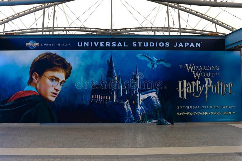 Harry Potter Sign werd geïntroduceerd op de Universele Citywalk Post van JR stock fotografie