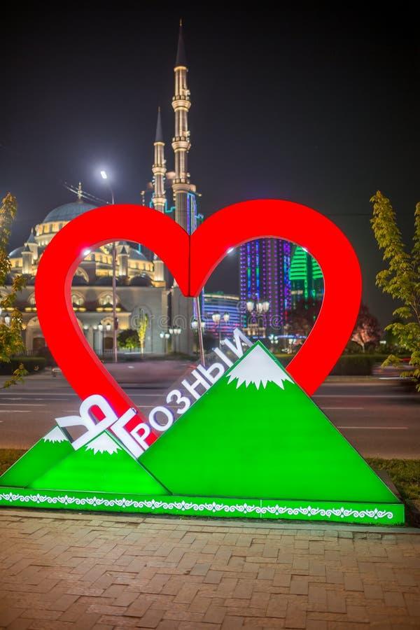 Hart van Tchetchenië in Grozny royalty-vrije stock afbeeldingen