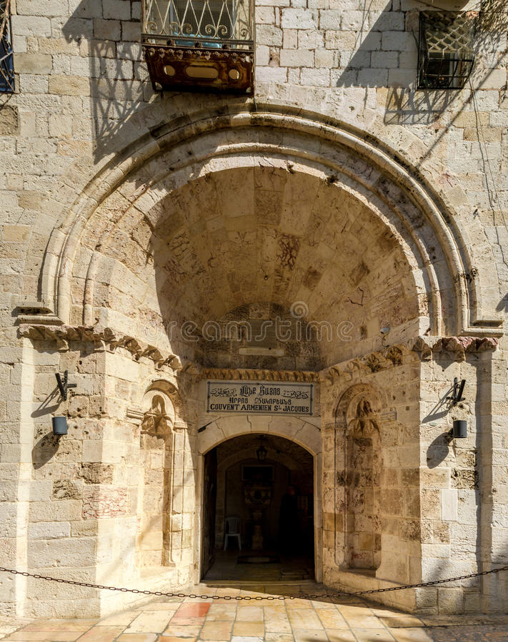 Hasłowa brama, katedra święty James w Jerozolima zdjęcie stock