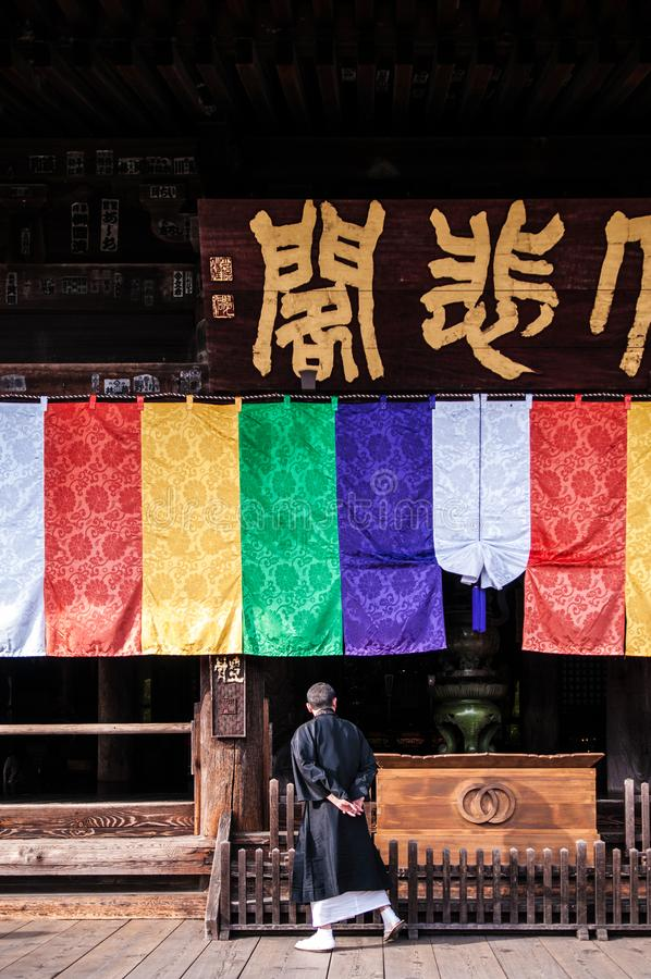 Hasederatempel, Sakurai, Nara stock foto's