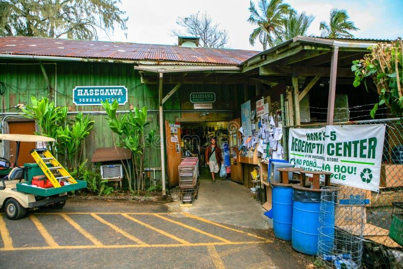 Hasegawa Algemene Opslag, Weg aan Hana, Maui, Hawaï stock foto's