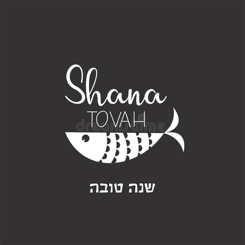 Hashanah de Rosh, sistema judío abstracto del icono del día de fiesta Año Nuevo judío stock de ilustración