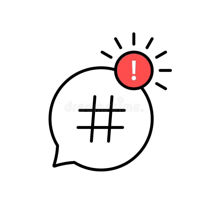 Hashtag象 Hashtag标志 社会媒介象 也corel凹道例证向量 库存例证